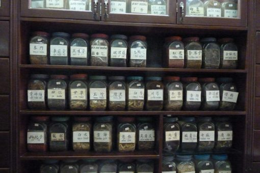 Image showing jars for traditional medicines from Asia.