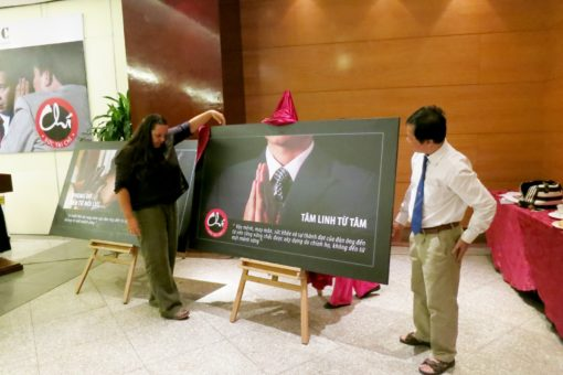Demand reduction campaign launch banner unveiling